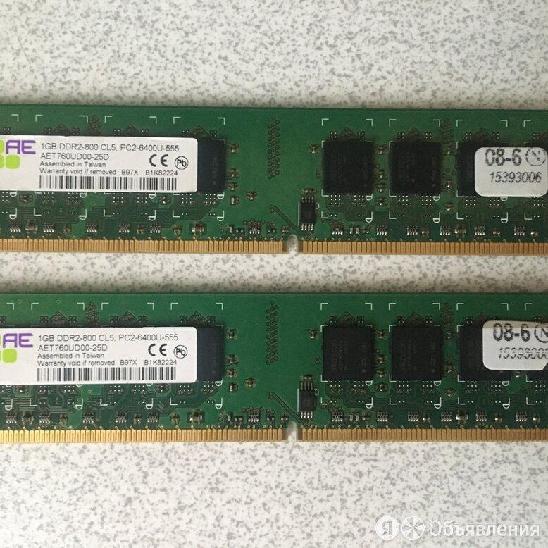 Оперативная память 2 штуки по 1гб по цене 500₽ - Модули памяти, фото 0