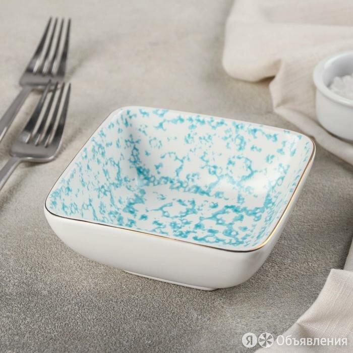 Миска «Марокканка», 11×5 см, цвет голубой по цене 656₽ - Посуда, фото 0