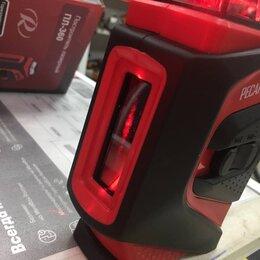 Измерительные инструменты и приборы - Построитель лазерный Ресанта ПЛ-360, 0
