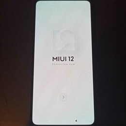 Мобильные телефоны - Xiaomi Mi Mix 3, 0