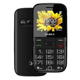 Проводные телефоны - Телефон teXet TM-B227  (черный), 0
