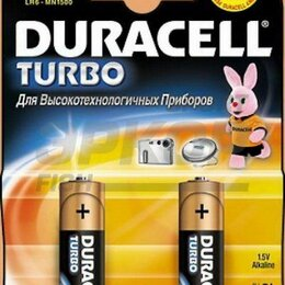 Батарейки - Элемент питания Duracell turbo LR6 MX1500 BP-2, 0