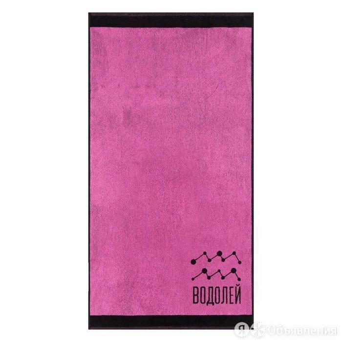 """Полотенце махровое Этель """"Водолей"""" розовый, 67х130 см, 420 гр/м2, 100% хлопок по цене 1544₽ - Интерьерная подсветка, фото 0"""