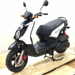 Мото- и электротранспорт - Yamaha bws 125 2008, 0