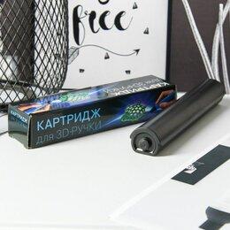 Расходные материалы для 3D печати - Картридж сменный жидкого пластика для 3D ручки, цвет красный, 0