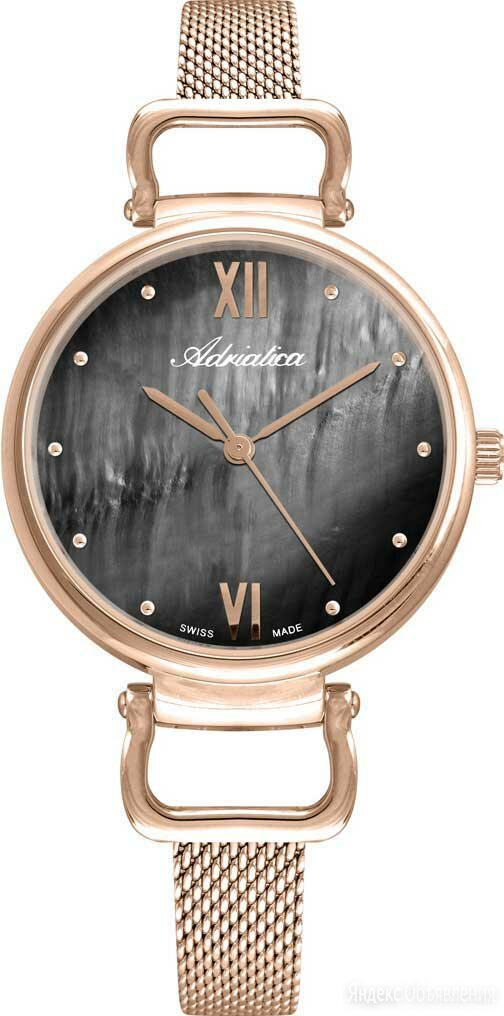 Наручные часы Adriatica A3745.918MQ по цене 14900₽ - Наручные часы, фото 0