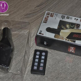 Системы Умный дом - FM Модулятор HZ H15BT C LED Дисплеем, 0