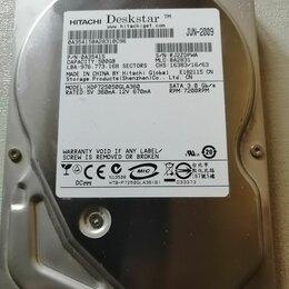 """Жёсткие диски и SSD - Жёсткий диск 3,5"""" 500Gb SATA 3 Hitachi, 0"""