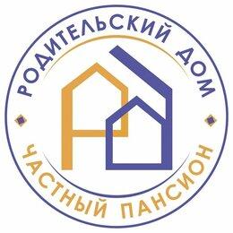 Повара - Повар в пансионат для пожилых людей , 0