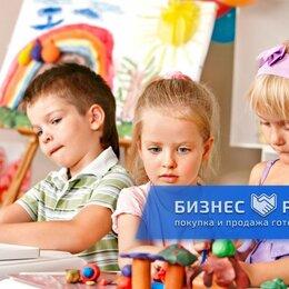Сфера услуг - Детский сад в шаговой доступности от метро, 0