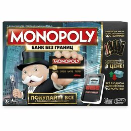 """Настольные игры - Монополия """"Банк без границ"""" с банкоматом, 0"""