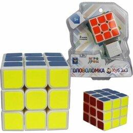 Головоломки - 1toy Головоломка «Куб 3х3», 5,5 см, коробка 6х6х9см, 0