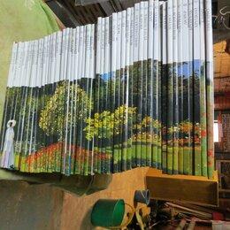 Искусство и культура - Серия Великие художники 52 тома , 0