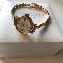 Наручные часы - Золотые часы , 0