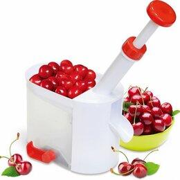 Тёрки и измельчители - Машинка для удаления косточек вишни, 0