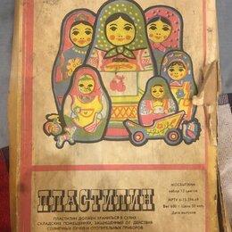 Письменные и чертежные принадлежности - Пластилин СССР 12 цветов мосбытхим 3 цветов нехват, 0