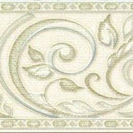 Заборчики, сетки и бордюрные ленты - Бордюр Global Tile Бордюр Global Tile Adele Versale B24AW0701M 27х7,7 бежевый, 0