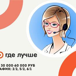Операторы - Оператор входящей линии (интернет-провайдеры), 0