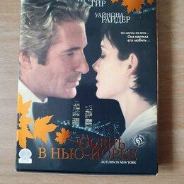 Видеофильмы - Видеокассеты VHS со студийной записью-подарочные, 0