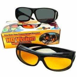 Очки и аксессуары - Антибликовые очки для водителей HD Vision, 0