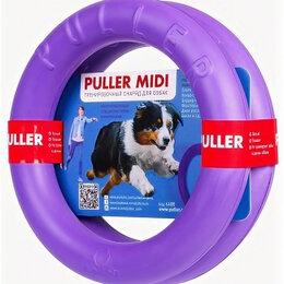 Аксессуары для амуниции и дрессировки  - Тренировочный снаряд для собак Puller Midi, диаметр 20см, 0