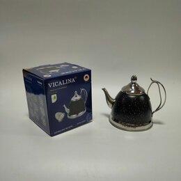 Чайники - Чайник заварочный металлический 1литр vicalina vl -9334, 0