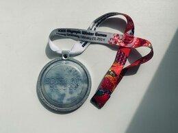 Жетоны, медали и значки - Сочи 2014 Медаль участника закрытия олимпиады, 0