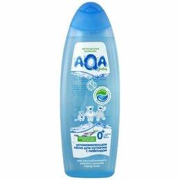 Средства для купания - Средство д/купания и шампунь  AQA baby 500 мл, 0