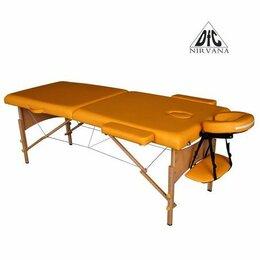 Массажные столы и стулья - Массажный стол DFC NIRVANA, Relax, дерев. ножки, цвет горчичный (Mustard), 0