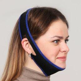 Устройства, приборы и аксессуары для здоровья - Маска текстильная против храпа, эластичная, на липучке, цвет чёрный/синий, 0