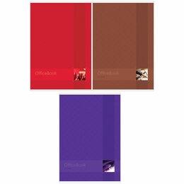 Электронные книги - Тетрадь  А4  80л кл  ArtSpace Моноколор. Office book, 0