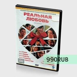 Видеофильмы - Фильмы на DVD (96), 0