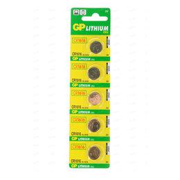Батарейки - Литиевые дисковые батарейки «GP» CR1616, 5шт, цена за 1шт, 0