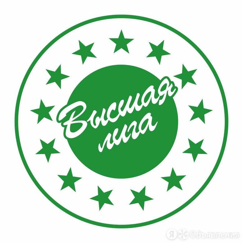 Администратор магазина (ул. Ташкентская) - Администраторы, фото 0