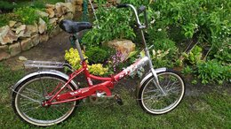 """Велосипеды - Велосипед Stels Pilot-410 20"""" складной, 0"""