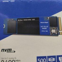 Внешние жесткие диски и SSD - 500 ГБ SSD M.2 накопитель WD Blue SN550, 0