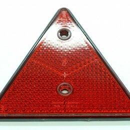 Регулировка движения - 3232.3731 крас.Световозвращатель треугол.(Руденск), 0