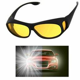Очки и аксессуары - Антибликовые (солнцезащитные) очки для водителей / Очки антиблик 2 пары, 0