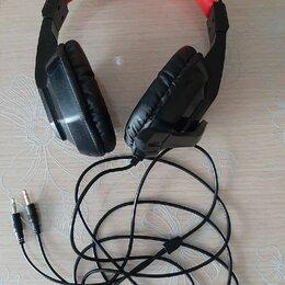 Компьютерные гарнитуры - Наушники с микрофоном Redragon Ares, 0