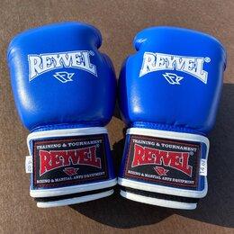Боксерские перчатки - Перчатки боксёрские Винил 80 14oz (Синий), 0