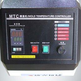 Промышленное климатическое оборудование - Терморегулятор (термостат) на масле для пресс-форм, 0