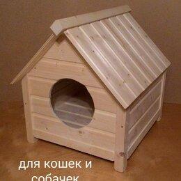 Прочие товары для животных - Домик  для собак и кошек, 0