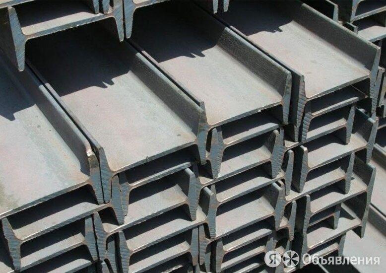 Балка двутавровая 45 ст. 09г2с ГОСТ 8239-97 по цене 45505₽ - Металлопрокат, фото 0