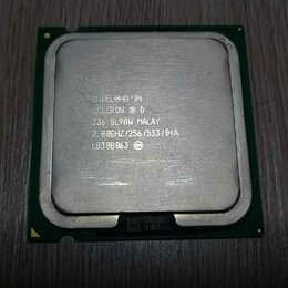 Процессоры (CPU) - Процессор Intel Celeron D 336, 0