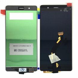 Дисплеи и тачскрины - Дисплей для Huawei P9 Lite (2016) черный, 0