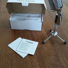 Микрофоны и усилители голоса - Marantz retro cast микрофон, 0