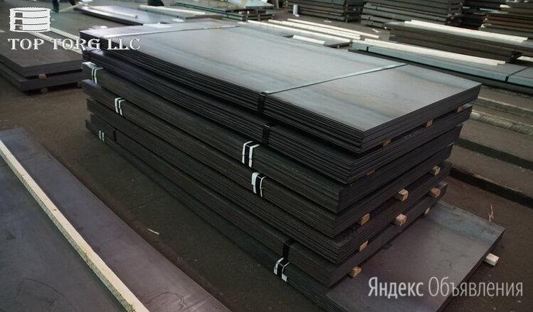 Лист стальной по цене 1000₽ - Металлопрокат, фото 0