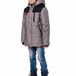 Куртки и пуховики - 342-21з БАТИК Метью Куртка  Мал Серый  Зима, 0