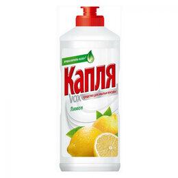"""Бытовая химия - Средство для мытья посуды """"Капля"""" лимон 500мл, 0"""