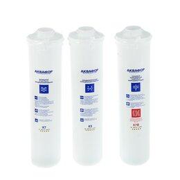 Фильтры для вытяжек - Комплект сменных картриджей для фильтра 'Аквафор' Кристалл ЭКО, К3-К7В-К7, 0